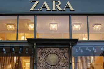 Inditex has invested in refurbishing and expanding its stores