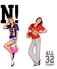 US: Victorias Secret Pink expands NFL collection