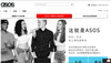 UK: Asos expands with online launch in China