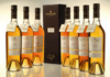 Product Launch - US: Camus Cognacs Ile de Re Fine Island, Double Matured, Cliffside Cellar