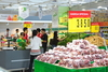 INDONESIA: Carrefour sells stake in local JV