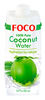 Product Launch - US: Thai Agri Food Cos FOCO Coconut Water tropical flavours