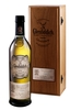 Product Launch - GLOBAL: Glenfiddich 1974 Vintage Reserve