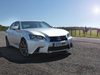 PRODUCT EYE: Lexus GS 450h