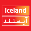 ASIA: Iceland eyes expansion in Middle East