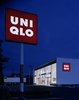 Uniqlo means business with ambitious global plans