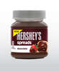 US: Hershey takes on Nutella, Jif with move into spreads