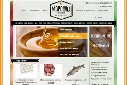 Start-ups like Moroshka Market have entered Russias fledgling online grocery channel