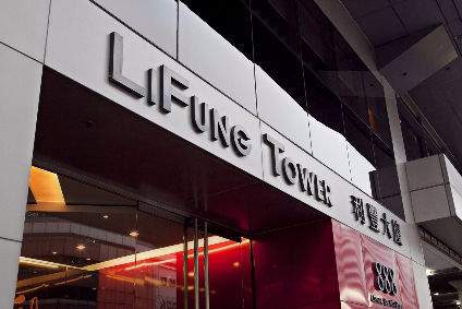 Li & Fung said this is an important step aimed at deleveraging the company's balance sheet