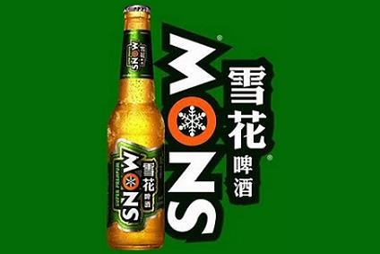 China Resources Beer and the world's largest beer brand, Snow - The facts