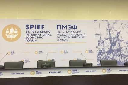 Calm before the storm - SPIEF 16 readies itself for this week