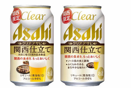 Japan has seen beer consumption continue to decline due in part to the countrys ageing population