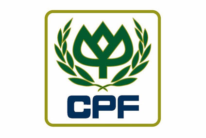 CPF - has confidence in the Chinese governments ability to deal with the outbreak