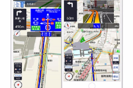 Toyota launches smartphone navigation app with disaster