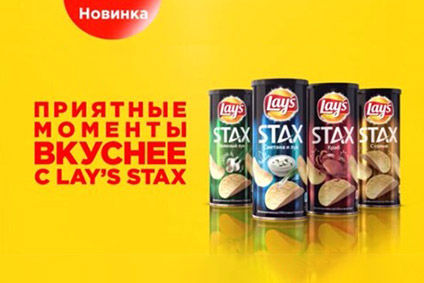 Pepsico introduces its Lays Stax brand to Russia in four flavours