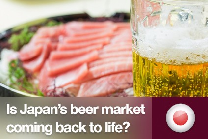Three of Japan's top four brewers have predicted an upswing in domestic beer demand for this year