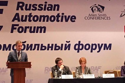 2017 Russia Automotive Forum