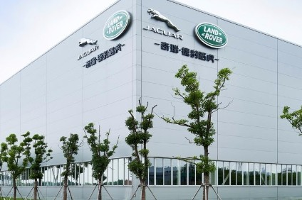 Shanghai-based JLR China & Chery Jaguar Land Rover staff had been working from home since the end of the lunar holiday and the offices and JV plant reopened in the week of 24 February