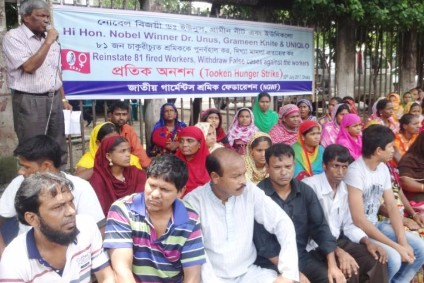 "The 81 workers were ""illegally fired"" from Grameen Knitwear Limited on 12 March 2015"