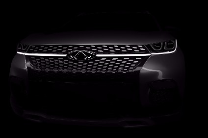 Teaser photo previews pre-production compact hatchback for show and tell at Frankfurt