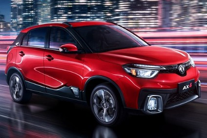 The Dongfeng AX4 is the brands newest SUV
