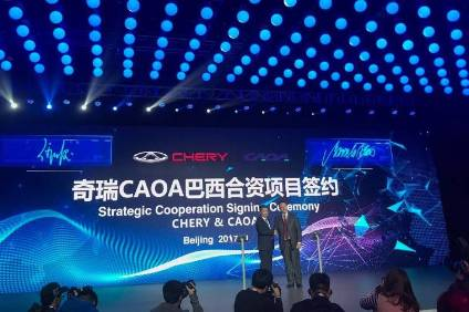 Chery is seeking help from a local partner to grow sales in Brazil; CAOA sees an opportunity as Brazils market recovers