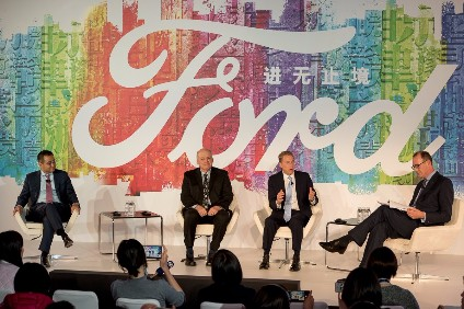 Photo shows (left to right): Jason Luo, Chairman and CEO, Ford China, Jim Hackett, CEO, Ford Motor Company, Bill Ford, Executive Chairman, Ford Motor Company, Peter Fleet, Group Vice President and President, Ford Asia Pacific