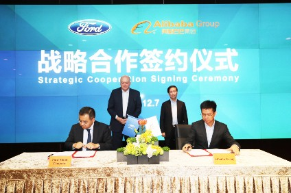 Ford and Alibaba sign letter of intent