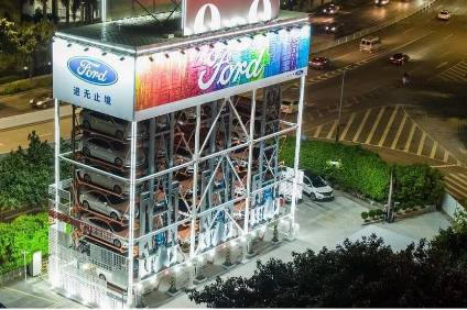 Ford was among brands reporting much slower sales in China during September as import tariffs hit shipments from the US