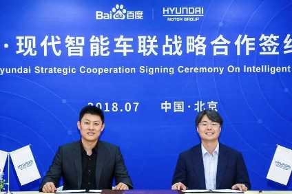 Hyundai and Baidu are ramping up their strategic cooperation