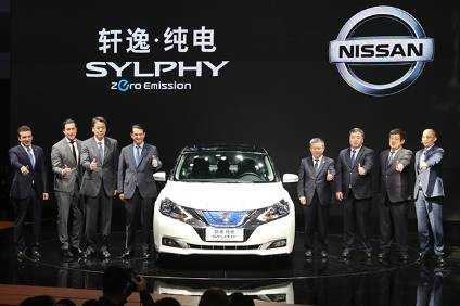 Nissan Sylphy Zero Emission was shown for the first time at the Beijing Motor Show earlier this this year