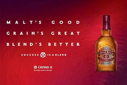 3cf2b8ecc46 The latest global campaign will cover the whole Chivas blended Scotch  portfolio