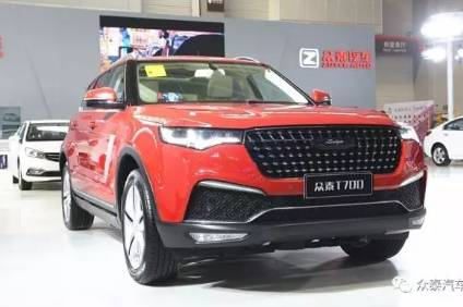 zotye plans to sell suv in us from 2020 automotive industry news