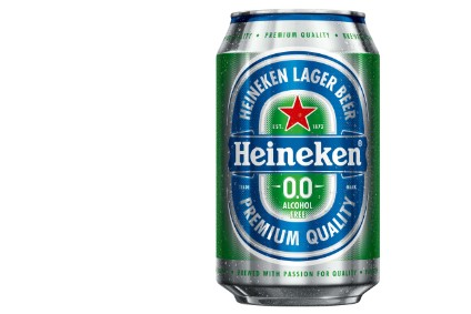 Heineken in 2020 - results preview