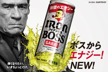 Suntory Beverage & Food wary of lockdown return as H1 sales drop - results