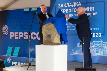 PepsiCo starts snacks plant build in Russia