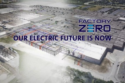 GMs new EV factory has added 5G connectivity
