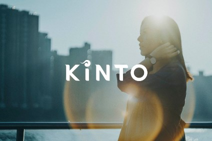 Kinto Europe, a joint venture between Toyota Motor Europe and Toyota Financial Services, will be based in Cologne, Germany, and commence operations in April 2021