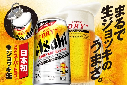 Asahi Group battles Japan bar shutdown with Super Dry draught beer can
