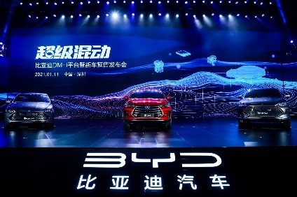 BYD launched its new hybrid system and three models in Shenzhen