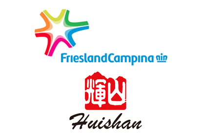 Friesland Campina and Huishan are in talks to launch an infant formula joint venture in China.