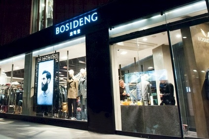 "Bosideng plans to ""streamline its organisational structure"" and ""refine its professional management"""