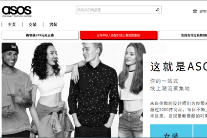 "In China, Asos says it is ""just at the start of the journey"""