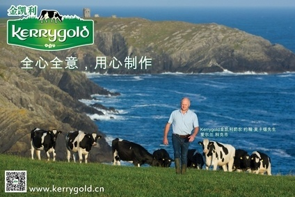 Irish Dairy Board to change name to Ornua