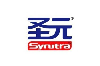 Synutra growing volumes