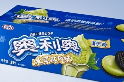 "Mondelez warned of ""soft"" biscuit sector in China in 2014"