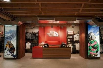 VF Corporation has said that reducing costs in its global supply chain has given it a competitive advantage