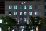 IN THE MONEY: Innovation and e-commerce key to Nikes growth