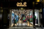 Jack Wolfskin appoints Mau to CFO role