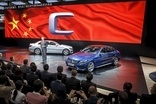 COMMENT: Foreign carmakers chose appeasement in China